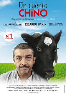 XVI SEMANA DE CINE MANOLO BARBA - LA PELI DE HOY